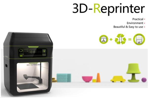 Концепт 3d Re-принтера