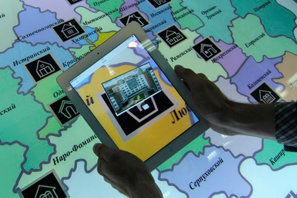 Современное состояние рынка дополненной реальности в России