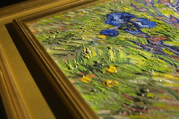 Картина Ван Гога - Iris