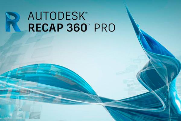 Новые возможности ReCap 360 Pro