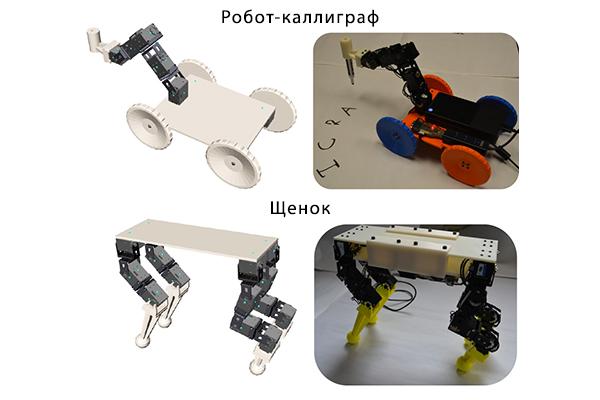 В университете Карнеги-Меллон создали интерактивную платформу для создания роботов